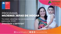 Postulaciones PMJH Se encuentranabiertas las postulaciones al Programa Mujeres Jefas de Hogar para el año 2020. ¿A quién está dirigido? El programa está dirigido a […]